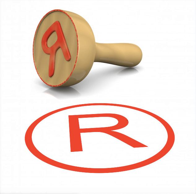 símbolo de marca registrada.
